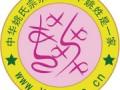 江西南昌斗门姚氏祠堂落成典礼 (724播放)