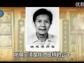 姚氏詠春拳 (1105播放)
