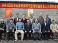 四川泸州市特兴,兆雅姚氏家族清明会祭祖二十年庆典大会