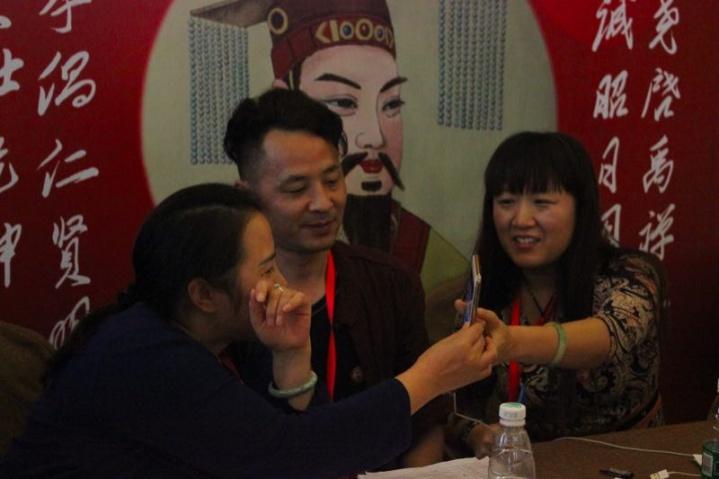 2017年11月17日,中华姚网第三次版主会议隆重召开