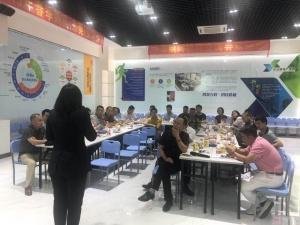 珠三角姚氏企业家交流会成功召开
