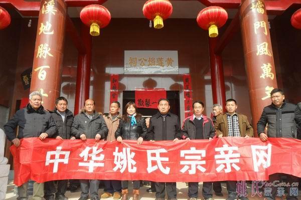 江西新余姚墟、萍乡白源的祠堂建设