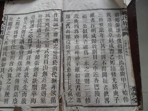 南昌铁树街与湖南平江姚氏的渊源