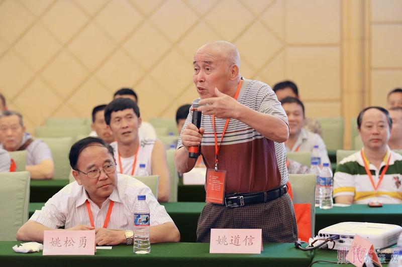 萍乡姚道信在南昌姚商峰会上激情发言