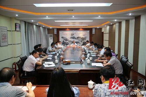 2015湖南公祭舜帝9月举行 宁远前期筹备进展顺利