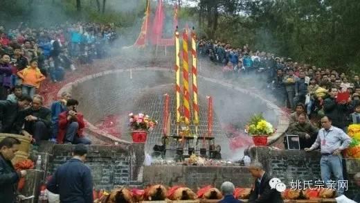 30日广西桂平市马平姚氏举办清江公诞辰466周年祭祖盛典-姚网