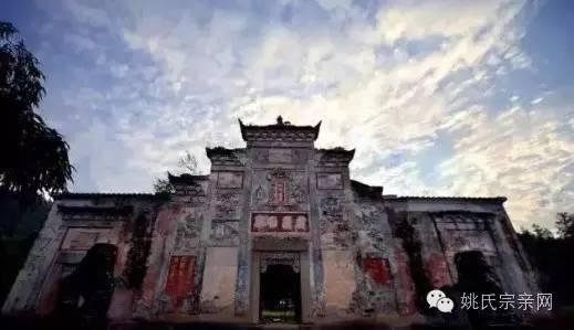 中国姚氏祠堂惟一的省级文保单位:四川省宣汉毛坝镇姚氏宗祠