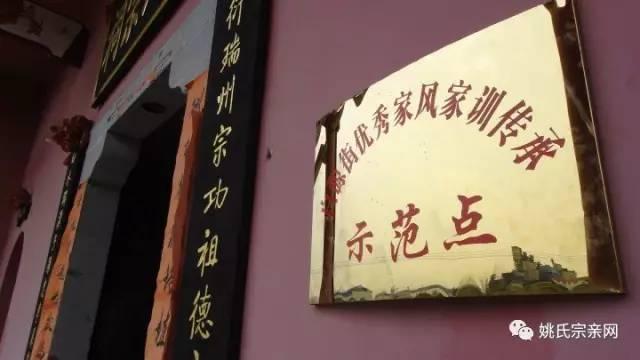 姚志德,甘为姚氏写春秋--中华姚网