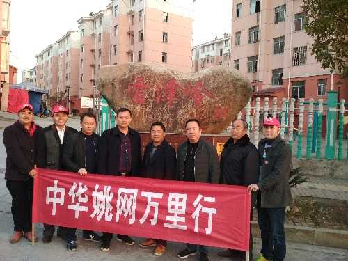中华姚网万里行:雨雪中的美丽