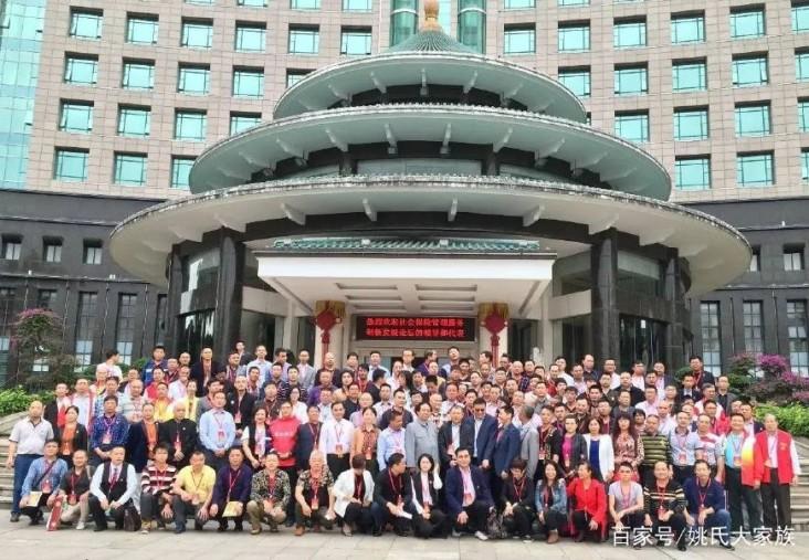 第二届姚氏企业家峰会精彩全面的回顾,亲情满满、收获满满