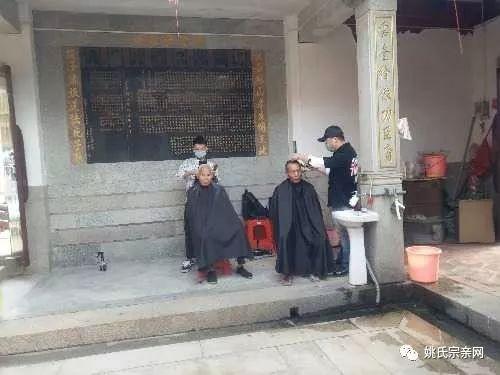 福建晋江市内坑山头姚氏宗祠2018年重阳节敬老活动(中华姚网)