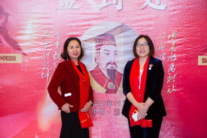 姚企专访:巾帼酒商姚岚和她的领军酒业 --姚网,姚商会会员访谈