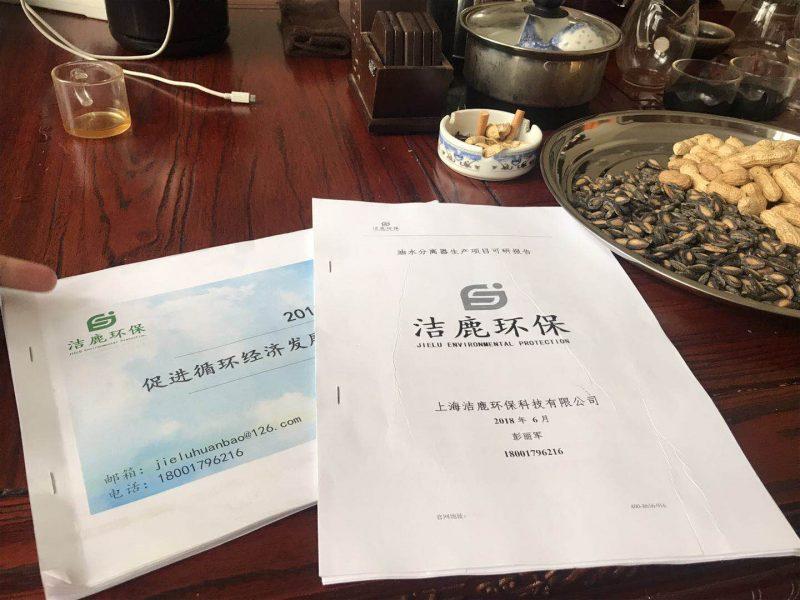 姚商会南昌联络处正式挂牌成立--姚氏宗亲网(姚网)