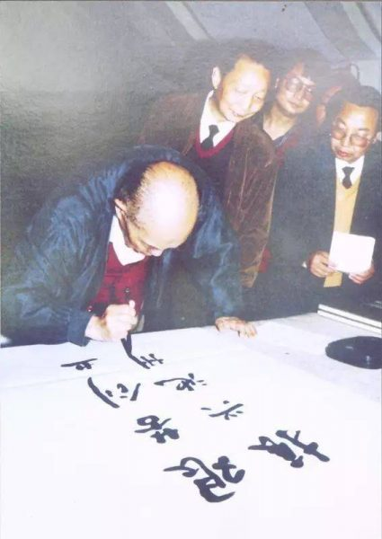姚依林和民国十五年《贵池姚氏宗谱》--中华姚网(姚氏宗亲网)