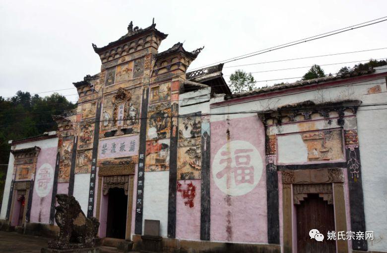 一起走进始建于1883年的姚氏宗祠,领略它的古朴之美