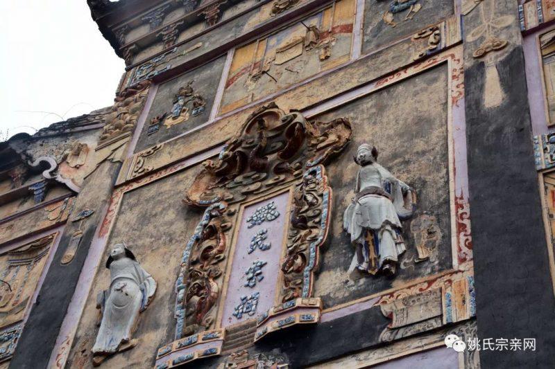 毛坝镇冒尖村姚氏宗祠建于1883年,凝姚姓全族之力,聚姚姓全族之资修建成功。