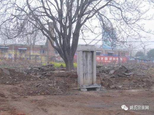 河南辉县姚枢墓