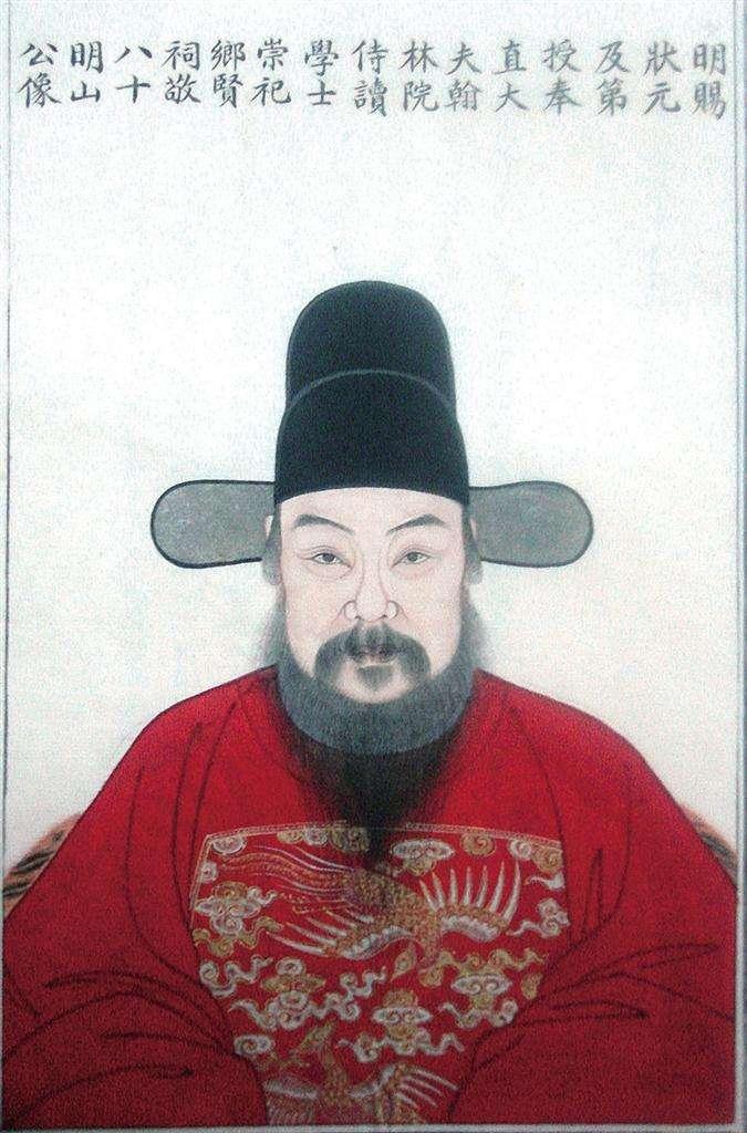 明代状元姚涞(进士第一,明山公)