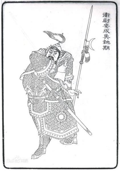 汉光武帝刘秀的云台二十八将之铫期~姚期
